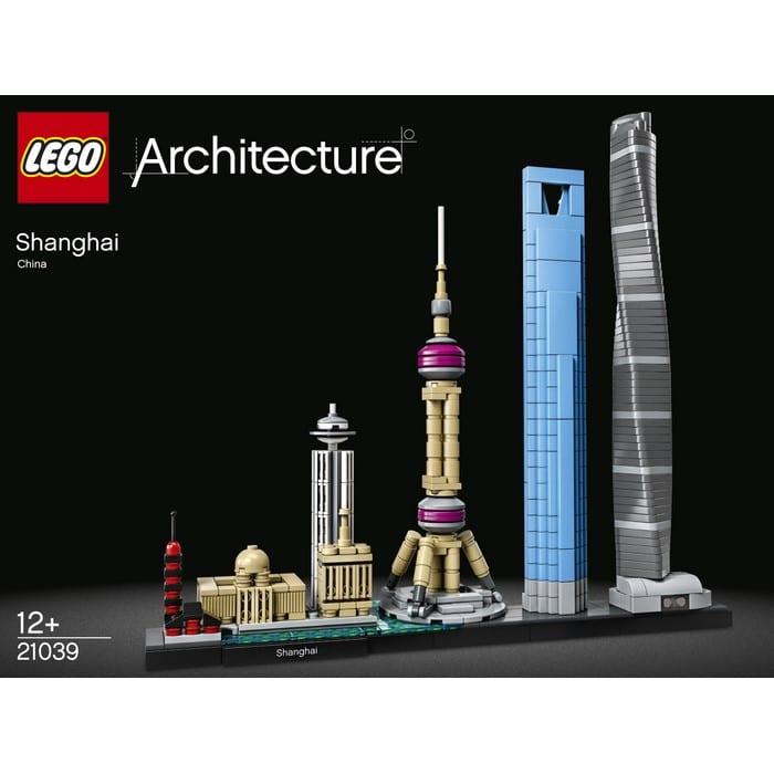 לגו ארכיטקטורה שנגחאי 21039