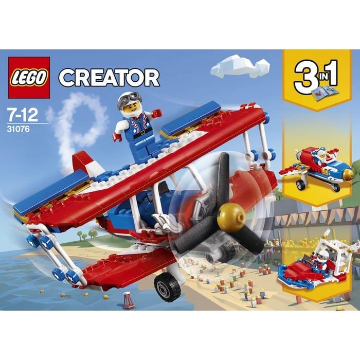 לגו קריאטור מטוס פעלולים 31076