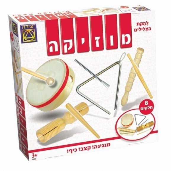 משחק קופסה - מוזיקה להקת הצלילים