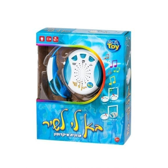 אוזניות מדונה - כחול