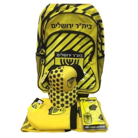 """עודפים - ערכת בית ספר בית""""ר ירושלים"""