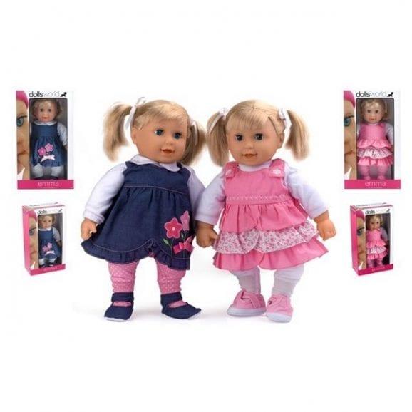 """עולם הבובות-בובה רכה אמה 41 ס""""מ"""