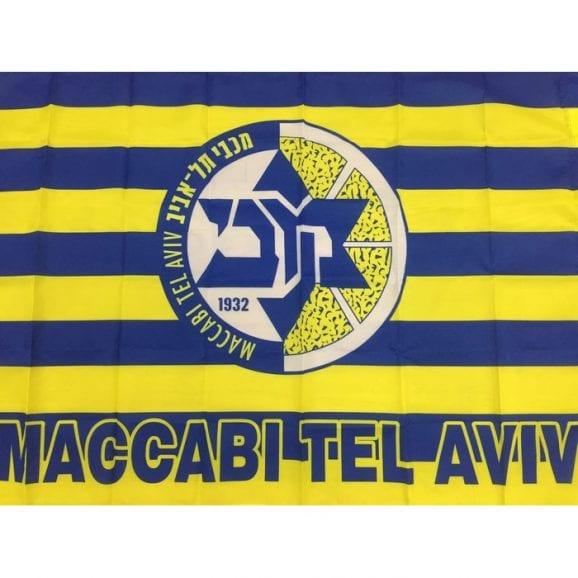 עודפים - דגל עידוד מכבי תל אביב