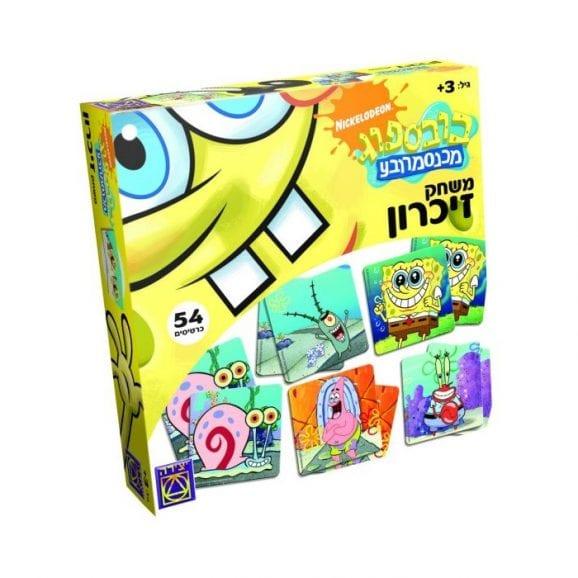 משחק זיכרון בוב ספוג לילדים