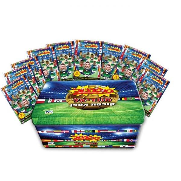 סופרגול מונדיאל קופסת אספן 10 מעטפות סדרה 2