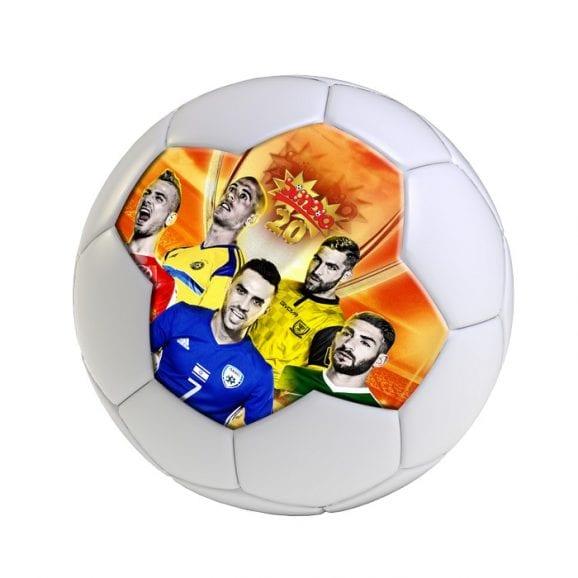 כדורגל סופרגול - מגוון