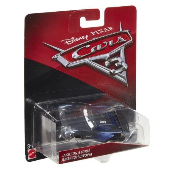 קארס - מכונית כחולה שחורה