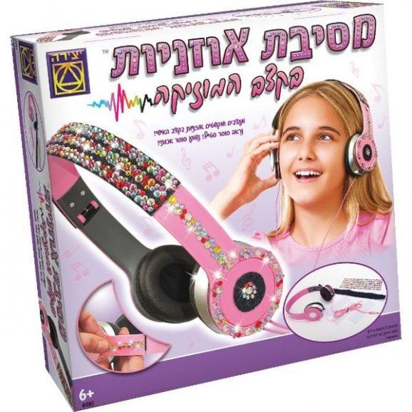 מסיבת אוזניות בקצב המוסיקה