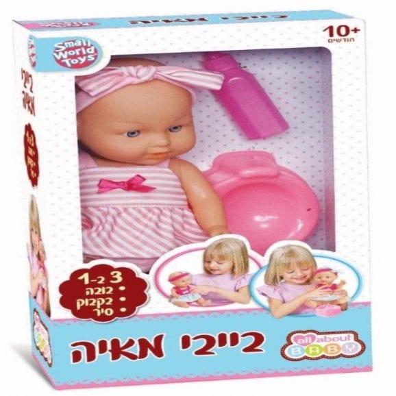בייבי מאיה - בובת תינוקת