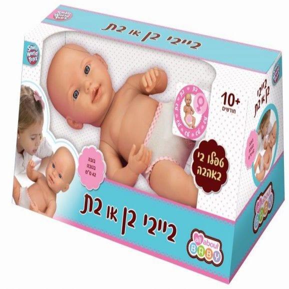 תינוק חדש נולד בייבי בת