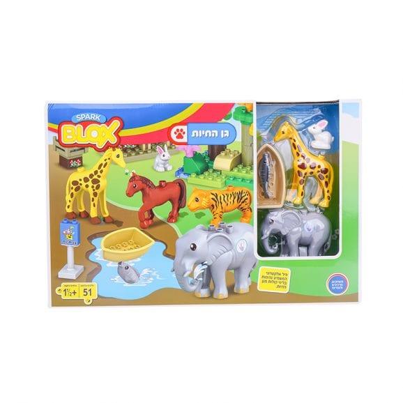 בלוקס גן חיות 3601