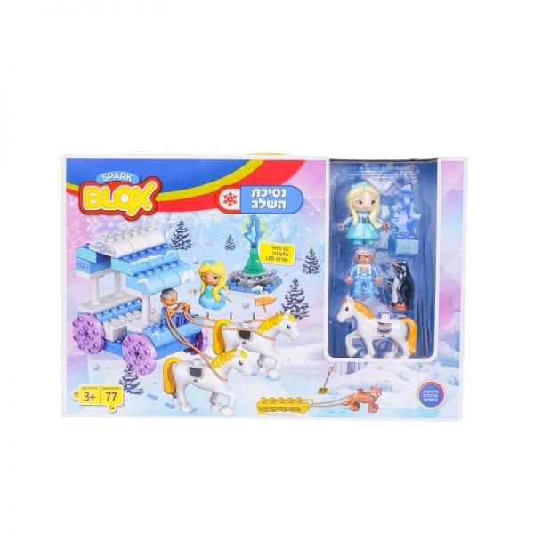 בלוקס נסיכת השלג 3705