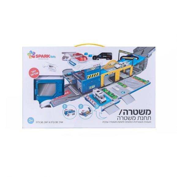תחנת משטרה הופכת לרכב משטרה - דובר עברית