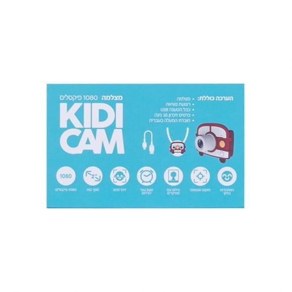 מצלמה דיגיטאלית לילדים - קידיקאם