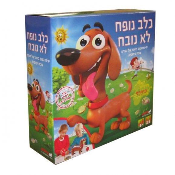 משחק קופסה-הכלב נופח לא נובח