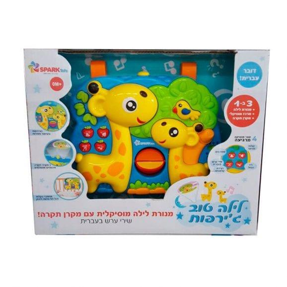 מנורת לילה מקרן תקרה דובר עברית