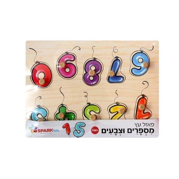 פאזל עץ מספרים וצבעים
