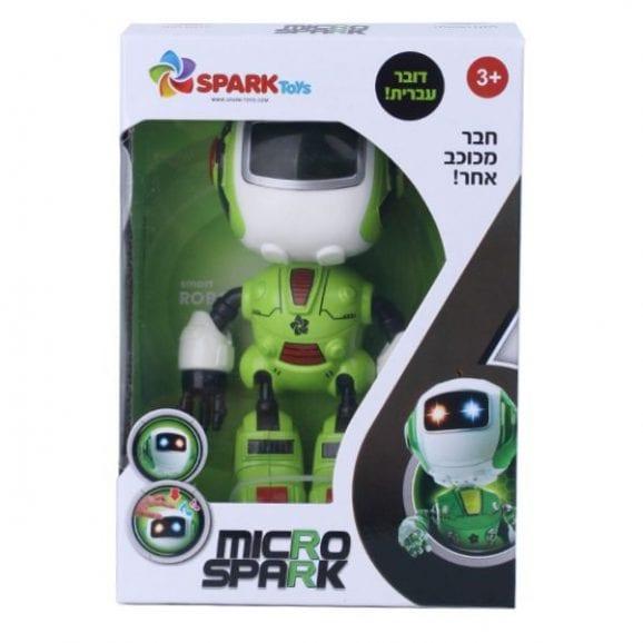 רובוט מיקרו ספרק דובר עברית