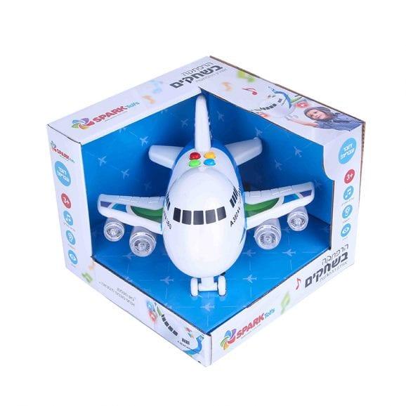 הרפתקה בשחקים - מטוס דובר עברית