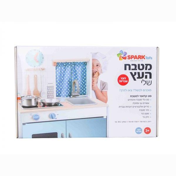 מטבח עץ דובר עברית