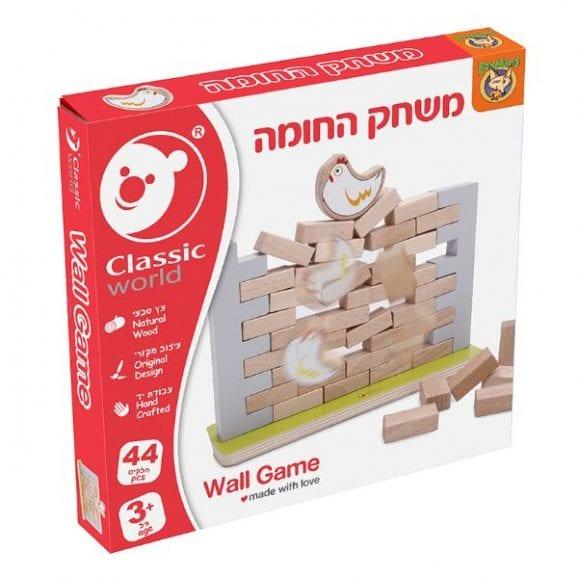 משחק החומה