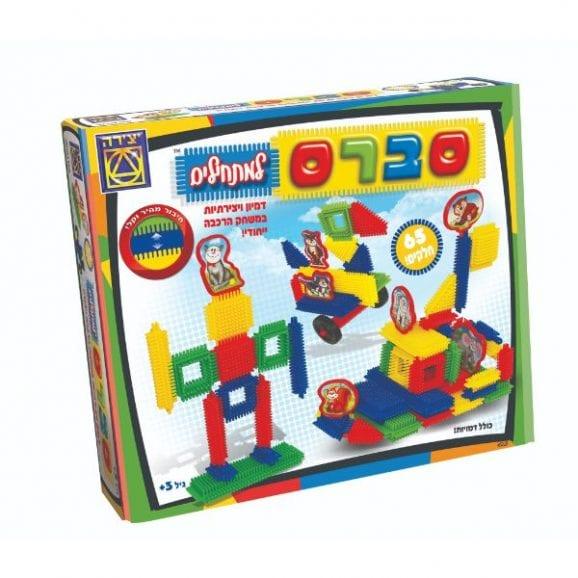 משחק הרכבה - סברס BABY