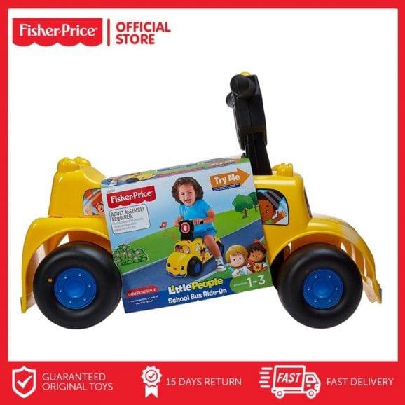 פישר פרייס בימבה אוטובוס - J55608