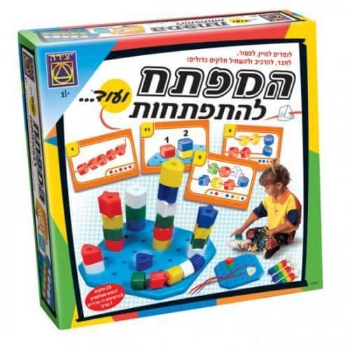 משחק קופסה - המפתח להתפתחות ועוד..