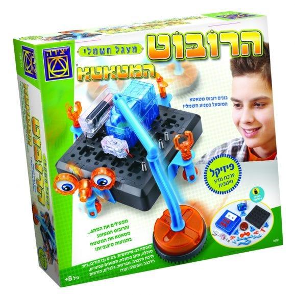 משחק מדעי - הרובוט המטאטא