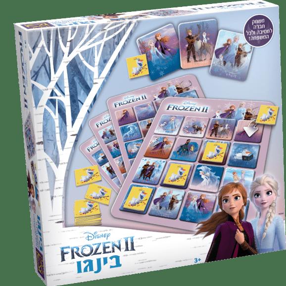 פרוזן 2 - משחק קופסה בינגו