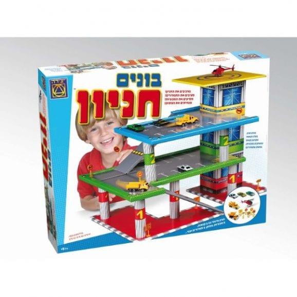עודפים - משחק בונים חניון
