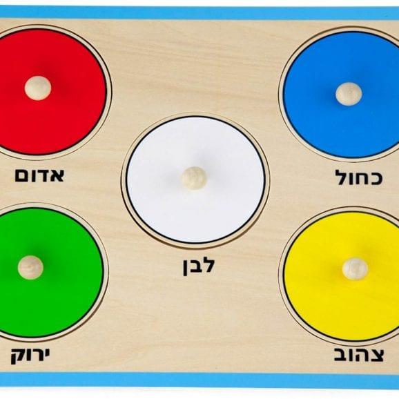 ויגה פאזל כפתורי עץ - 5 עיגולים צבעוניים לילדים