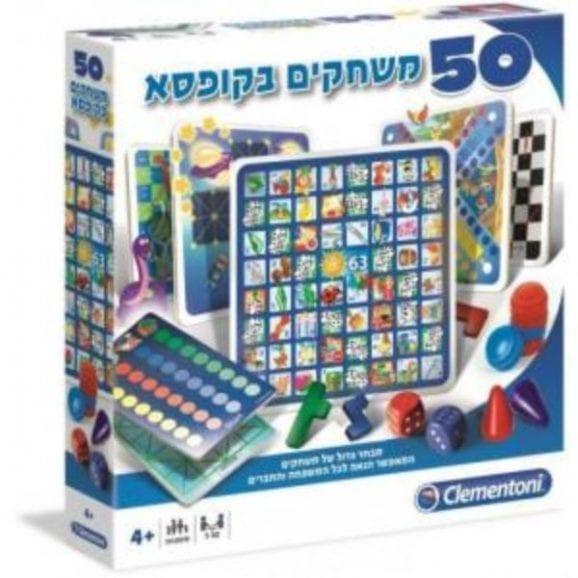 50 משחקים בקופסא