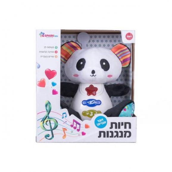 חיות מנגנות - פנדה דובר עברית